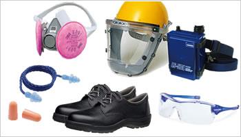 快適な作業が出来る安全保護具